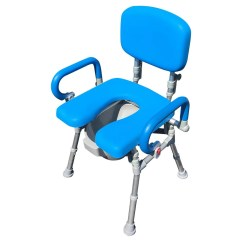 Adjustable Floor Chair With 5 Settings Wedding Chairs Hire Perth Ultracommode Voted 1 Most Comfortable Bedside Commode Soft