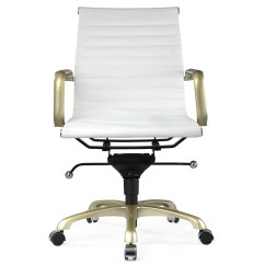Office Chair Gold Fixing Patio Chairs White And