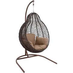 Egg Chair Swing Sciatica Cushion For Office Hanover Outdoor Wicker Rattan Hanging Swing04 Bbqdeal Com