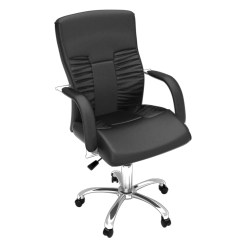 Memory Foam Butterfly Chair For Sit Stand Desk Full Size  Z Line Designs Inc