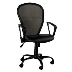 Memory Foam Butterfly Chair Lowes Adirondack Office Seating  Z Line Designs Inc
