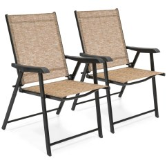 Sling Folding Chairs Walker With Chair Set Of 2 Back - Brown – Best Choice Products