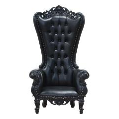 Black Throne Chair Flight Sim Motion King  Blackcraft Cult