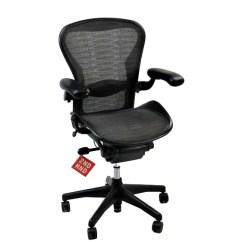 White Aeron Chair Wheelchair Hitch Herman Miller Size B Tuxedo Weave 2ndhnd Com Quality