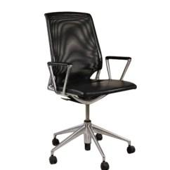 Vitra Office Chair Price Cover Rentals Newark Nj 2ndhnd Com Quality Furniture Meda Hi Back Aluminium Frame Leather Seat