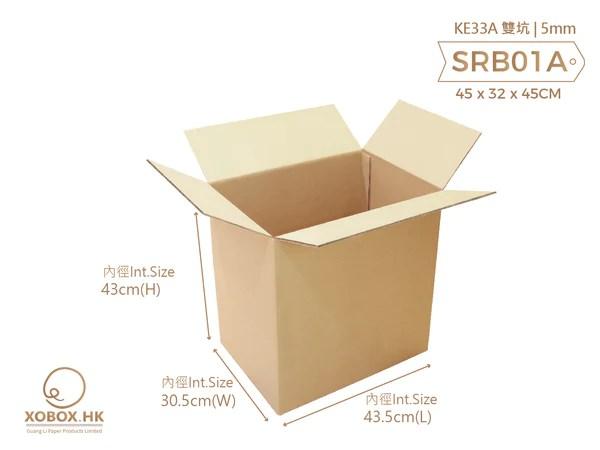 現成零售紙箱(紙皮箱)xobox.hk – XOBOX.HK