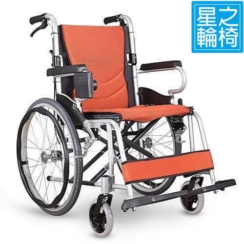 KM2500(L) 輪椅 | 香港輪椅公司-星之輪椅 | 鋁合金超輕輪椅 | 全港免費特快送貨服務 – Starswheelchair.com