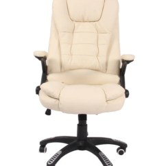 Swivel Reclining Chairs Uk Wheelchair Electric Kidzmotion Cream Leather High Back Office Chair With Massage