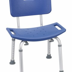 Drive Shower Chair Parts Ergonomic Adjustable Lumbar Support Medical Tub Bench With Back Csa