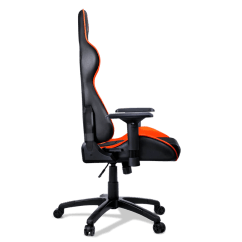 Best Price Gaming Chair Swivel Bucket Chairs Cougar Armor Free Shipping Prices