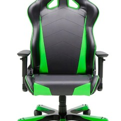 Dx Gaming Chair Wedding Covers For Hire In Kent Dxracer Tank Series Oh Ts29 Ne Champs Chairs