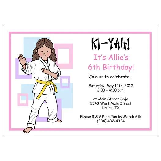 Martial Arts Or Karate Kid Birthday Party Invitation