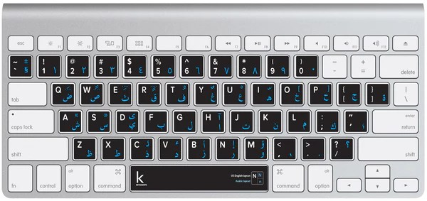 Arabic bilingual keyboard