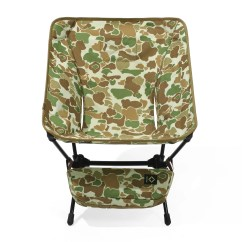 Duck Hunting Chair Round Back Chairs Tactical Camo  Helinox