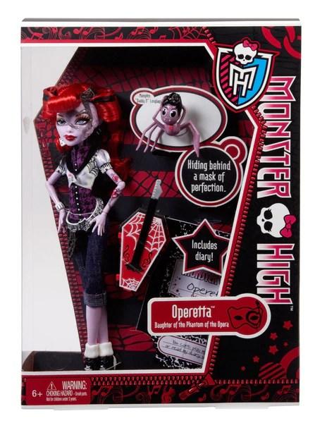 Monster High Operetta Doll Toot S Toys