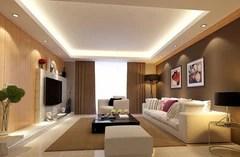 lighting a living room ivanka lumiere