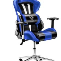 Heavy Duty Gaming Chair Acapulco Kmart Pc Chairs Uk Sporty Racing Eye2c Niebieskibok 700x1000 Grande 41aa17d6 87cf 455b 8598 Bc063483a015 Large Jpg V 1502349588