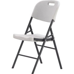 Ergonomic Chair Singapore Revolving Base With Wheels Y53 Hdpe Plastic Folding   Suchprice