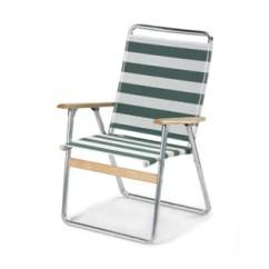 Telescope Beach Chairs With Wheels Jeep Desk Chair Casual Ski Haus Inc
