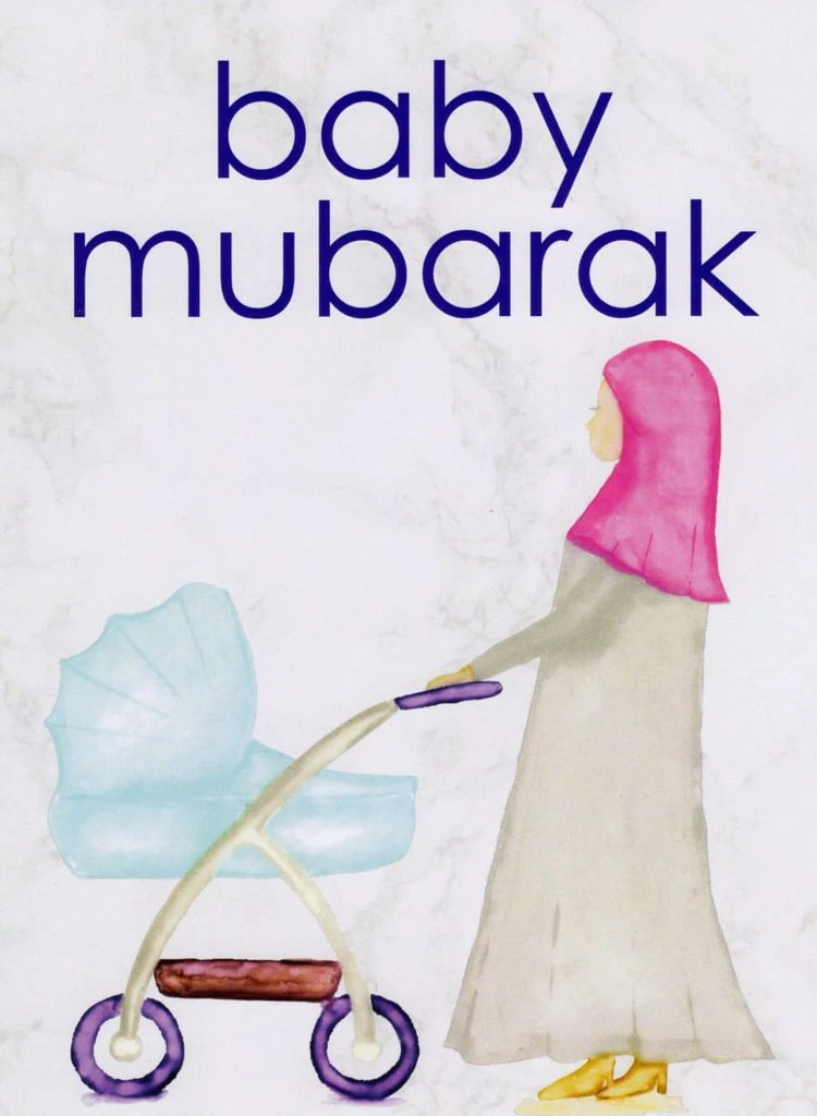 Baby Mubarak Images : mubarak, images, Mubarak, Craft