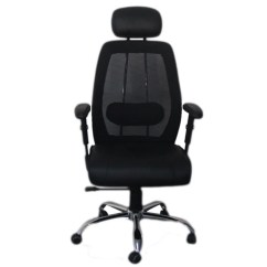 Office Chair Kenya Outdoor Plastic Orthopedic Chairs Dealers In 867