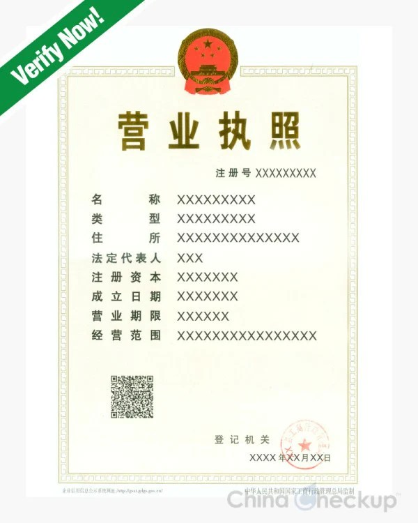 Fake Business License : business, license, Suppliers, Chinese, Business, License, China, Checkup
