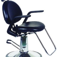 All Purpose Salon Chairs Reclining Old Fashioned High Chair Rounded Hydraulic The Product Store