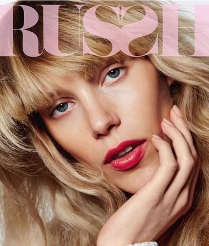 russh magazine one of my kind alan white anthology