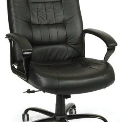 Tall Swivel Chair Learning Fisher Price Leather Big And Atd Capitol
