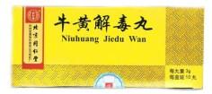 「Niuhang Jie du Pian」の画像検索結果