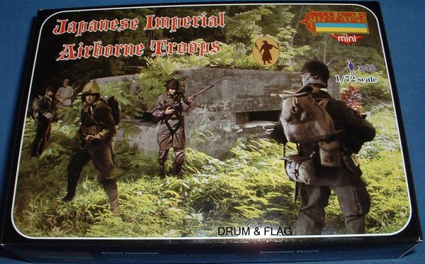 STRELETS SET M 104 WW2 JAPANESE IMPERIAL AIRBORNE TROOPS 172 SCALE DRUMANDFLAG