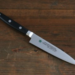 Swedish Kitchen Knives Cabinet Knobs Cheap Sakai Takayuki Grand Chef Steel Petty Utility