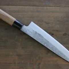Utility Kitchen Knife Interactive Design Seisuke Blue Steel No 2 Nashiji Gyuto Japanese Chef 210mm With Carbonized Wood Handle