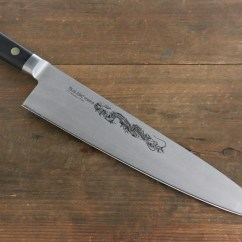 Swedish Kitchen Knives Free Standing Island Sakai Takayuki Grand Chef Steel Japanese Gyuto