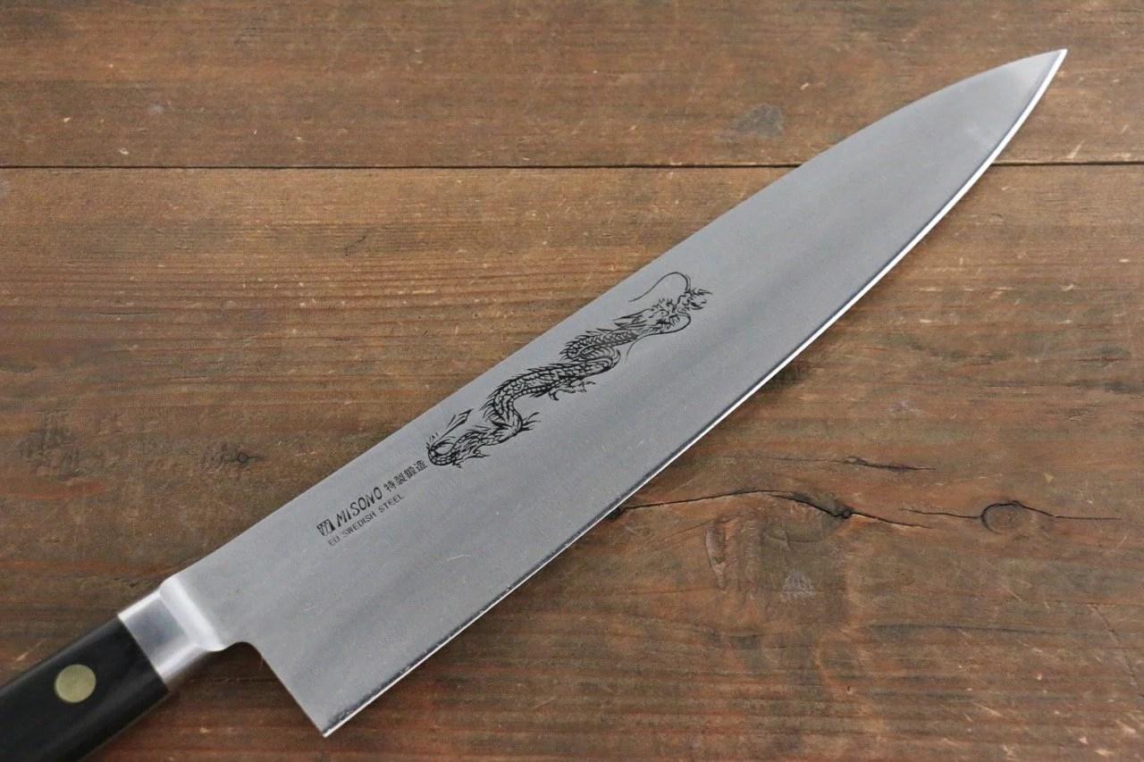 swedish kitchen knives island wine fridge misono steel gyuto japanese chef knife dragon
