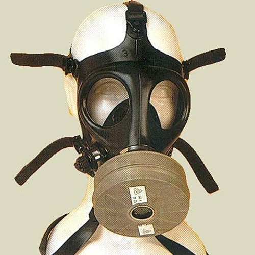 Israel military products israeli gas mask adult size also rh israelmilitary