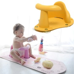 Baby Chair Bath Lion Antique 4 Colors Child Toddler Kids Anti Slip Safety Tub Ring Seat Infant Green