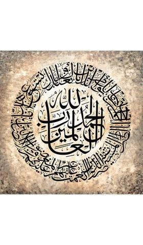 modern islamic art islamic