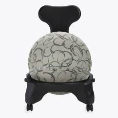 Ergonomic Yoga Chair High Back Vinyl Dining Chairs Balance Ball Kit Sithealthier Sit Healthier Com