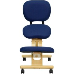 Posture Chair Demo Rocking Outdoor Ergonomic Kneeling In With Reclining Back Mobile Wooden