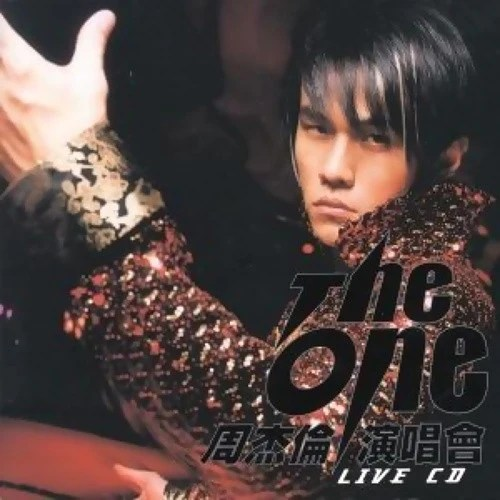 THE ONE演唱會LIVE DVD / LIVE CD+DVD – Jay-MS Store