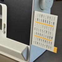 Pfaff Passport 2.0 Compact Sewing Machine  Stitch Again