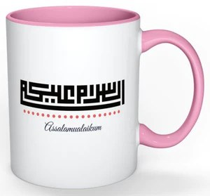 drinking mug assalamualaikum may
