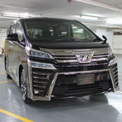 All New Toyota Vellfire Grand Avanza Veloz Brand Method Motors