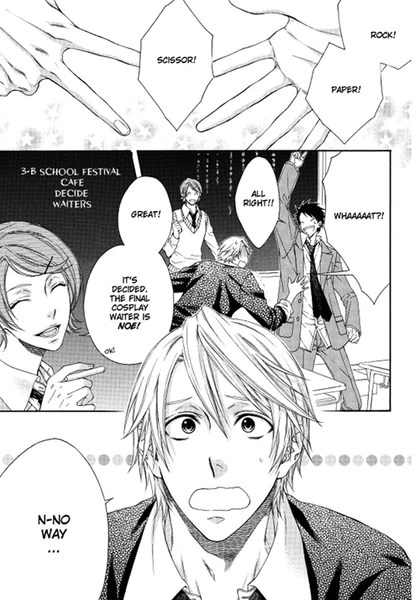 Private Teacher! Vol. 2 – Juné Manga