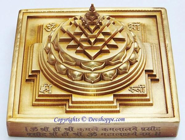 Laxmi Yantra Hd Wallpaper Brass 3d Maha Meru Yantra Sriyantra Single Piece No