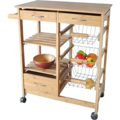 Wooden Kitchen Cart Lamps Bamboo Wood Shopatronics One Stop Shop Find The Best Selling Products