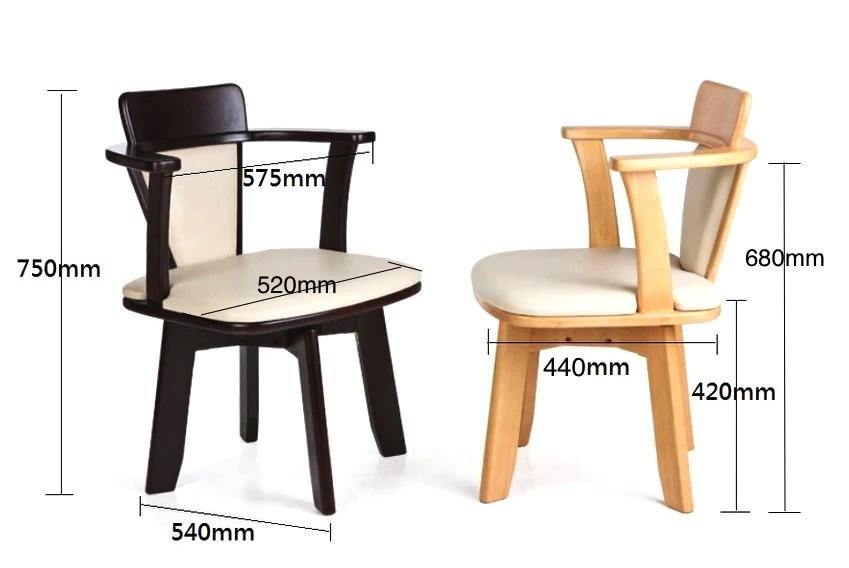 旋轉靠背椅 - 無需移凳輕鬆自在. . 老人扶手椅   Turnable Dining Chair   越南   HOHOLIFE好好生活 – HOHOLIFE 好好生活 ...