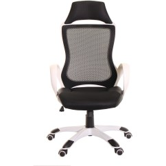 Office Chair Accessories For Back Pain Baxton Studio Modern Leather Accent Black And Chrome Mesh Task High By Time