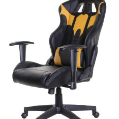 Batman Car Chair High Backed Wooden Chairs With Arms Timeoffice Series Ergonomic Video Gaming Race